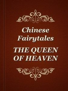 Baixar Queen of heaven, the pdf, epub, eBook