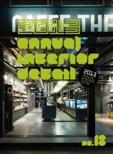 Baixar Annual interior detail 18 pdf, epub, ebook