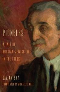 Baixar Pioneers pdf, epub, ebook