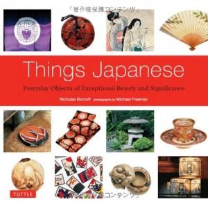 Baixar Things japanese pdf, epub, ebook
