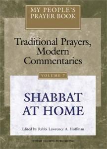 Baixar My people's prayer book, vol. 7 pdf, epub, ebook