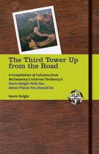 Baixar Third tower up from the road: a compilation pdf, epub, eBook