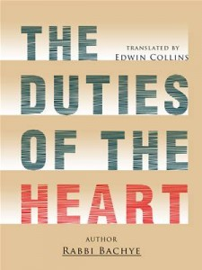 Baixar Duties of the heart, the pdf, epub, eBook