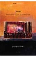 Baixar Qiaowu pdf, epub, eBook