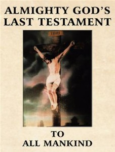Baixar Almighty god's last testament to all mankind pdf, epub, ebook