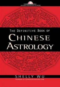 Baixar Definitive book of chinese astrology, the pdf, epub, ebook