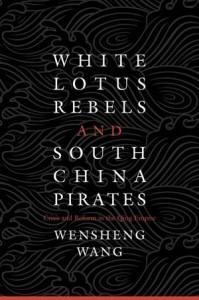 Baixar White lotus rebels and south china pirates pdf, epub, eBook
