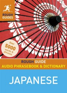 Baixar Rough guide audio phrasebook and dictionary – pdf, epub, eBook