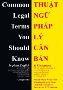 Baixar Common legal terms you should know pdf, epub, ebook