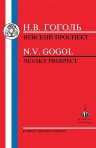 Baixar Gogol pdf, epub, ebook