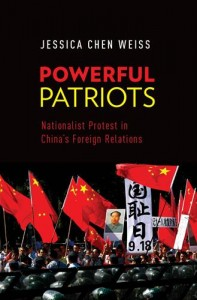 Baixar Powerful patriots pdf, epub, eBook