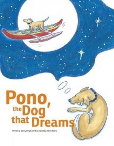 Baixar Pono, the dog that dreams pdf, epub, eBook