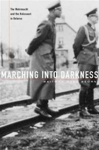 Baixar Marching into darkness pdf, epub, eBook