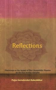 Baixar Reflections pdf, epub, eBook