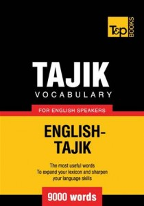 Baixar Tajik vocabulary for english speakers – 9000 pdf, epub, ebook