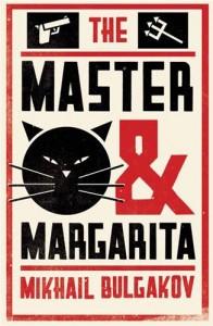 Baixar Master and margarita pdf, epub, eBook