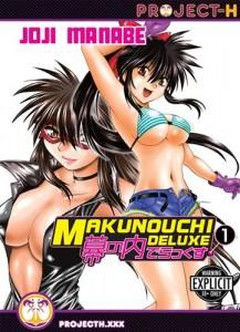 Baixar Makunouchi deluxe vol. 1 pdf, epub, ebook