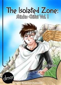 Baixar Isolated zone: shinku chitai vol.1, the pdf, epub, ebook