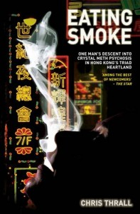 Baixar Eating smoke – one man's descent into crystal pdf, epub, ebook