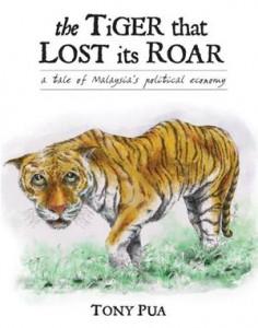 Baixar Tiger that lost its roar, the pdf, epub, ebook