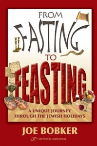 Baixar From fasting to feasting: a unique journey pdf, epub, eBook