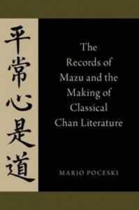Baixar Records of mazu and the making of classical pdf, epub, eBook