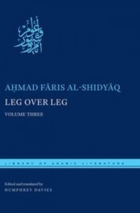 Baixar Leg over leg pdf, epub, eBook