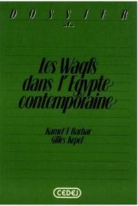Baixar Waqfs dans l'egypte contemporaine, les pdf, epub, eBook
