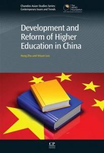 Baixar Development and reform of higher education in pdf, epub, ebook