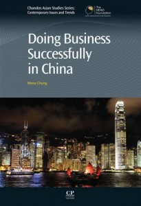 Baixar Doing business successfully in china pdf, epub, eBook