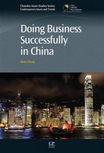 Baixar Doing business successfully in china pdf, epub, ebook