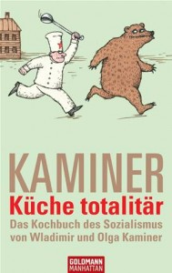 Baixar Kuche totalitar pdf, epub, ebook