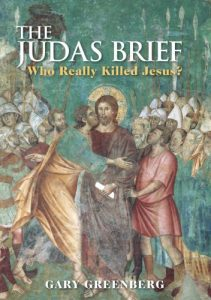 Baixar Judas brief pdf, epub, eBook