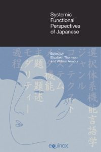Baixar Systemic functional perspectives of japanese pdf, epub, ebook