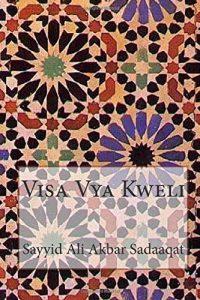 Baixar Visa vya kweli pdf, epub, ebook