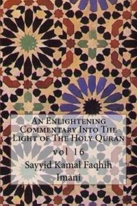 Baixar Enlightening commentary into the light of t, an pdf, epub, eBook