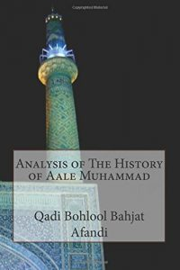 Baixar Analysis of the history of aale muhammad pdf, epub, eBook