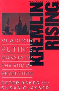 Baixar Kremlin rising pdf, epub, ebook