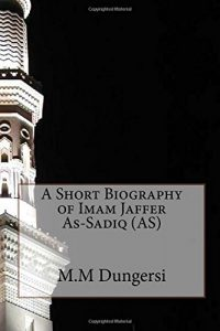 Baixar Short biography of imam jaffer as-sadiq, a pdf, epub, eBook