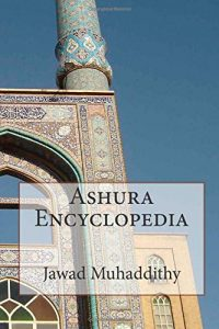 Baixar Ashura encyclopedia pdf, epub, eBook