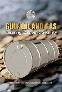 Baixar 2gulf oil and gas pdf, epub, eBook