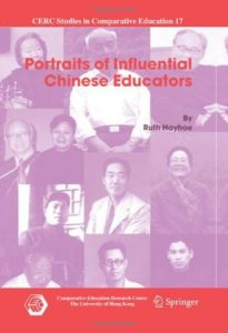 Baixar Portraits of influential chinese educators pdf, epub, ebook