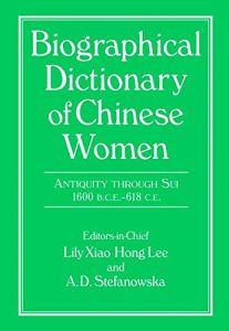 Baixar Biographical dictionary of chinese women pdf, epub, ebook