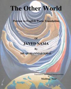 Baixar Other world, the pdf, epub, ebook
