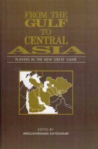 Baixar From the gulf to central asia pdf, epub, ebook