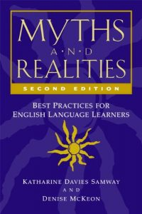 Baixar Myths and realities pdf, epub, ebook