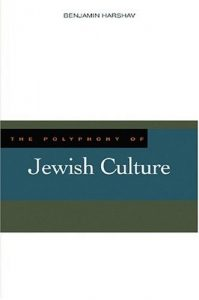 Baixar Polyphony of jewish culture, the pdf, epub, ebook