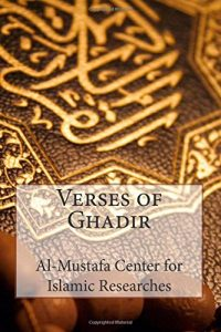 Baixar Verses of ghadir pdf, epub, eBook