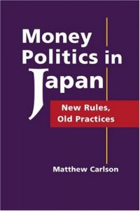 Baixar Money politics in japan pdf, epub, ebook