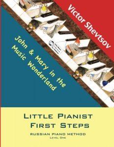 Baixar Little pianist first steps pdf, epub, ebook